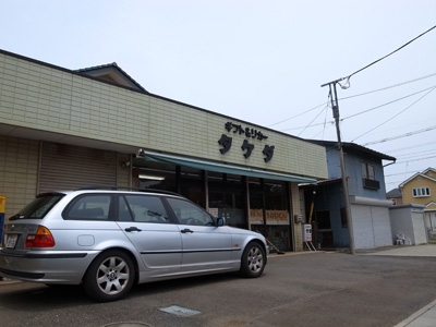 takeda-UDON