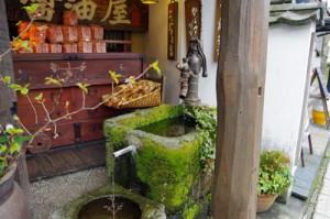 湯布院の湧き水温泉