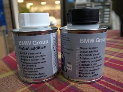 BMW純正添加剤
